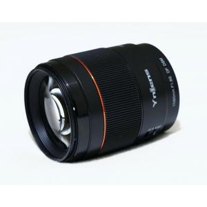 Objetivo Yongnuon Lente YN85mm F1.8S DF DSM Sony