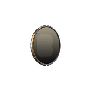 Difusión de niebla PolarPro LiteChaser Pro para iPhone 12