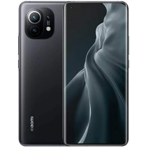 Xiaomi Mi 11 5G 256GB Gris Medianoche