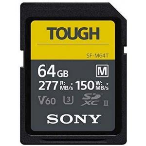 Tarjeta Sony SD UHS-II SF-M 64GB