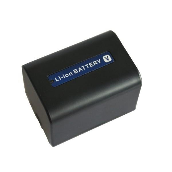 Batería NBK-NPFV70 Ultrapix para Sony