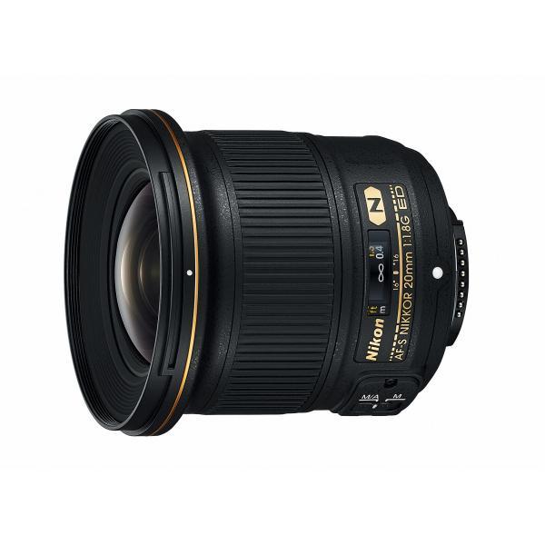 Nikkor AF-S 20mm f/1.8G ED